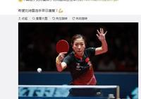 澳乒賽突發消息,劉詩雯因傷退賽,國乒混雙無人蔘賽,率先無緣爭冠,你怎麼看?