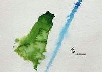 中國地理-臺灣省的地理氣候和自然資源