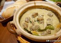 越式料理,私藏法國味,大推椰漿綠咖哩牛腩,濃濃的異國風情!