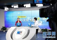 """上海交通大學:2017年招生政策——""""多""""、""""新""""、""""變"""""""