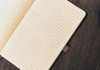 如果你不知道怎麼練習寫小說,這四個步驟可以幫你快速進入狀態