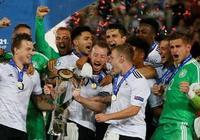 沒有U23政策的德國足壇仍人才井噴 國足再不學習難進世界盃