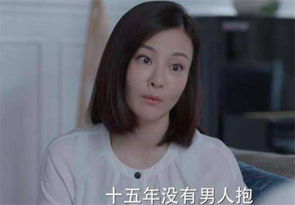 唐菀離婚拿500萬,李艾卻自己出錢凍卵,有底氣的女人就是不一樣