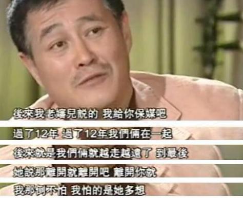 趙本山全家近照,他累成憔悴老頭,妻子美過女兒,兒子很像他!