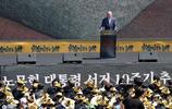 盧武鉉去世十週年紀念會美國前總統小布什出席,撫摸故友墓地
