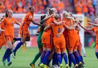 新西蘭女足VS荷蘭女足:荷蘭女足有意爭奪E組頭名