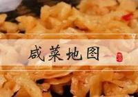 中國鹹菜大集合——你家的鹹菜上榜了嗎?