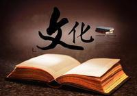 佛學的知識體系是怎麼樣的?
