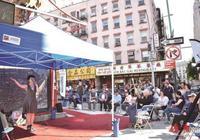 音樂之日免費音樂會華埠登場