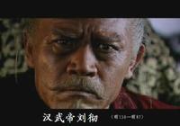 他是千古一帝,僅僅因做了一個夢,就把皇后太子逼死,悔恨一生!