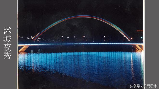 """又見""""彩虹""""回顧臨沭彩虹橋的美麗瞬間"""