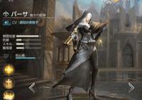 騰訊在日本發行了一款高端版《王者榮耀》,還和DOTA一樣有晝夜系統,你怎麼看?