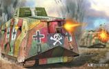 需要18個人才開得動的坦克,一個小土堆也能讓其翻車