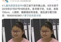 杭州女童爸爸迴應質疑說了什麼?杭州女童爸爸為什麼在女兒失聯後離婚