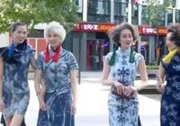 """80歲""""硬核奶奶""""穿旗袍,氣質堪比超模,完美詮釋什麼是風華絕代"""