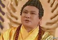 聯手擒大鵬雕:四大菩薩中,如來佛祖因何只喊來文殊和普賢菩薩?