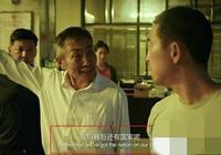 曾和吳京出演《殺破狼2》,在《大人物》裡卻被包貝爾遮蓋鋒芒