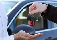買車時間很重要,老司機告訴你,這三個時間買車最優惠