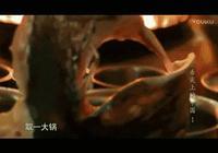 太原茂業二期新開《舌尖上的中國》推薦魚頭泡餅,想吃!
