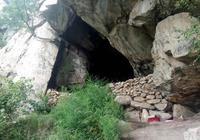 山東費縣朝陽洞的傳說故事與來歷