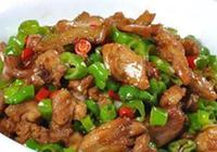 幾道經典美味的家常菜,簡單易做,在家就能輕鬆搞定,全家都喜歡