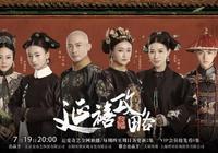 中國電視劇在日本的劇名翻譯,中二味撲面而來
