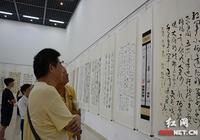 紀念秋收起義90週年南昌長沙書法聯展開幕