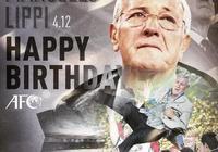 銀狐傳奇-裡皮71歲生日快樂 感謝他曾為中國足球帶來希望