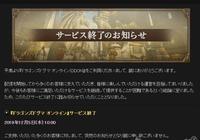 怪物獵人網遊剛涼,卡普空又一款遊戲停運了,曾經峰值達到10萬人
