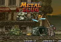 合金彈頭:一款用同樣遊戲引擎做出七款續作的街機遊戲