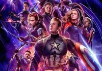 《復聯4》新預告上線,鋼鐵俠歸隊,復聯英雄量子戰袍亮相