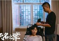 《無名之輩》:劇情7分,陳建斌任素汐章宇表演8分,潘斌龍6分!