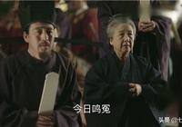 《知否》顧廷燁與皇帝聯手做局引太后謀反,連明蘭都被騙了