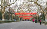 南京大學鼓樓校區