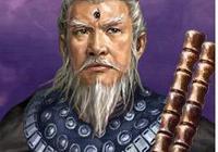 《封神演義》中的聞太師為何如此受尊敬?商紂王為何懼怕他?