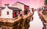 唯一進入世界十大最美小鎮,被譽為東方威尼斯的中國第一水鄉