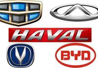 中國車企崛起了?五大自主品牌11月銷量公佈,僅一家下跌