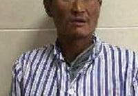 幫他回家:45歲男子在宜賓被救助,精神異常,昭覺縣人