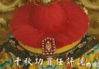 考古專家曾挖掘雍正陵墓,為何專家才挖兩米就緊急叫停了?