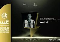 亞洲足球年度人物頒給武磊 中國球迷竟為韓國球員鳴不平?