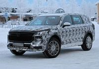 華晨中華全新旗艦SUV V9海外諜照曝光 或將於上海車展亮相