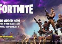 E3 2017:喪屍塔防射擊遊戲《堡壘之夜》新預告片