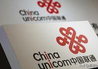 中國聯通公司