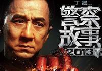 盤點經典的香港系列電影,哪部是你的最愛?第一期