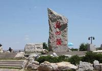 走遍中國——興城海濱