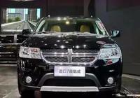 原裝純進口四驅豪車,價格27萬,冷門豪華品牌知道的人不多