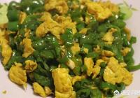 青椒炒雞蛋,應該先炒青椒還是先炒蛋?