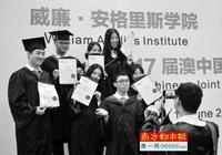 雙學歷學子們畢業了