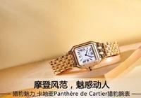 獵豹魅力 卡地亞Panthère de Cartier獵豹腕錶