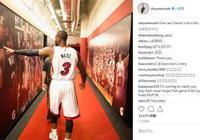 韋德的球衣快送完了,賽季結束後或許NBA人手一件